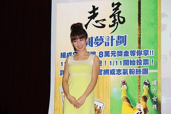 【志氣】今日瑤瑤宣佈電影與遠見雜誌合作的圓夢計劃活動開跑
