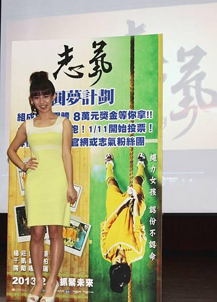 【志氣】瑤瑤以一席黃色小洋裝出席校園活動