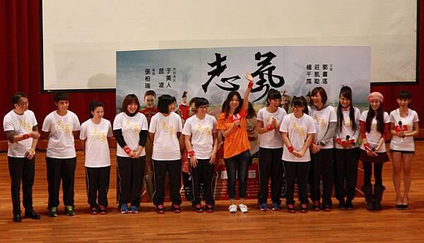 首映會上,傑出校友陳綺貞勉勵學妹不放棄夢想,並邀請大家農曆春節進戲院看志氣