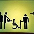 其實這是廁所導航