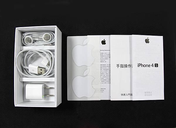 iphone4s-3