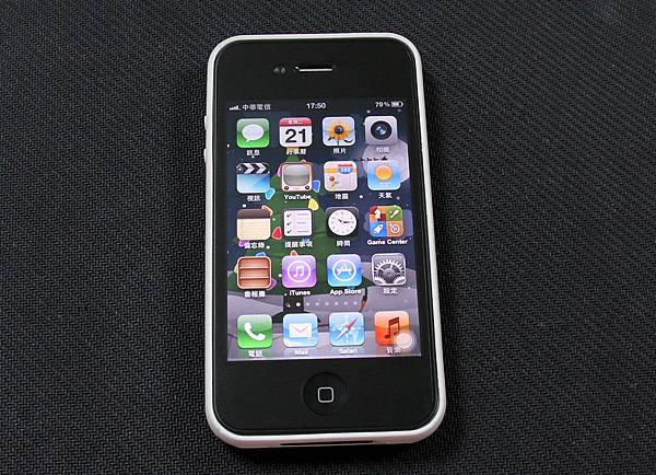 iphone4s-8