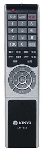 LAV-888-500