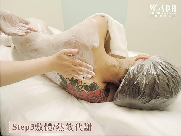2016-0629 糖-05.jpg