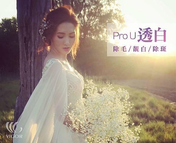 五福_ProU案例_小貓-20.jpg