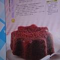 今天的下午茶是~優格巧克力蛋糕