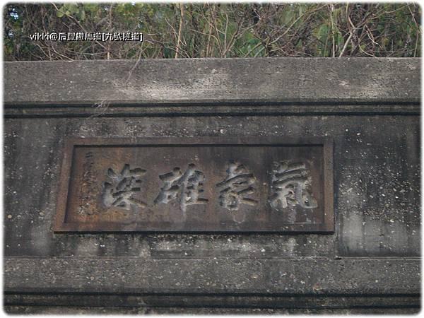 泰安遊CIMG7174.jpg