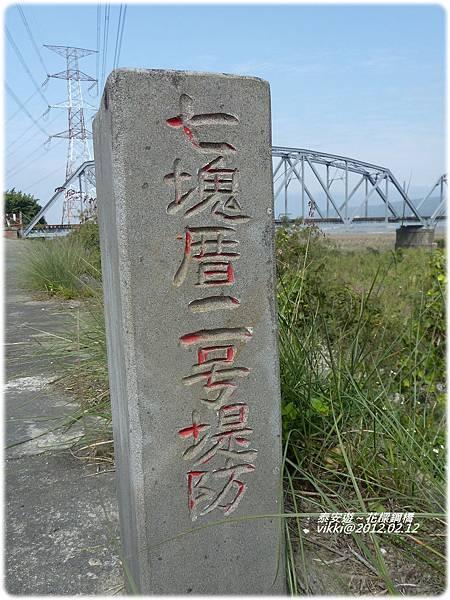泰安遊P1110629.jpg