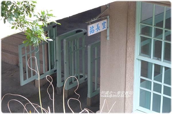 泰安遊P1110676.jpg