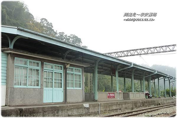 泰安遊P1110677.jpg