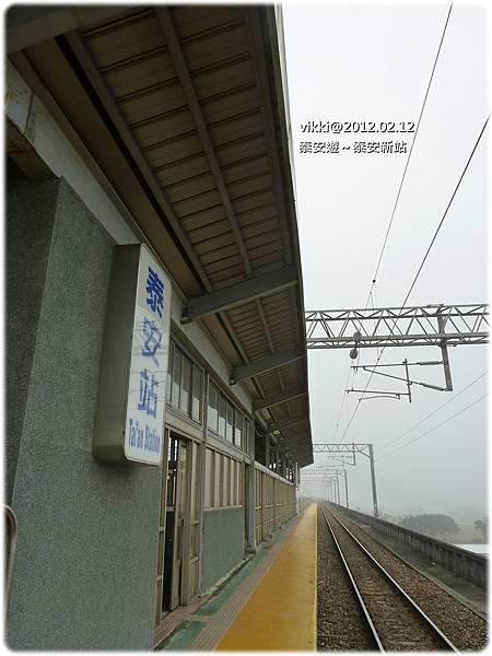 泰安遊P1110741.jpg