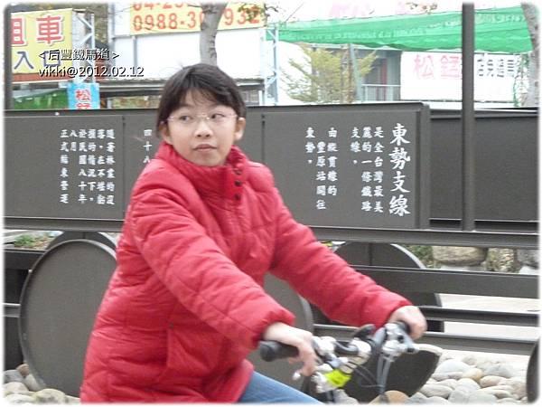 泰安遊P1110752.jpg