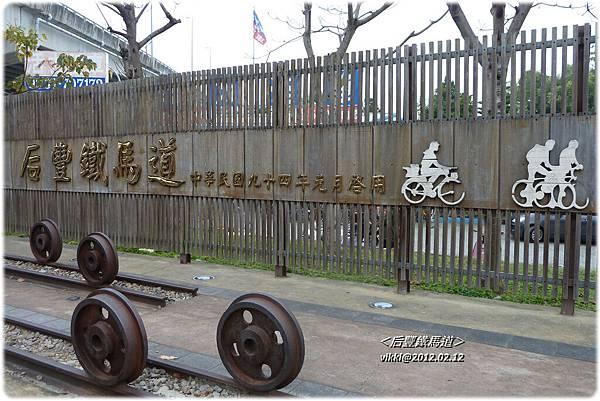 泰安遊P1110759.jpg
