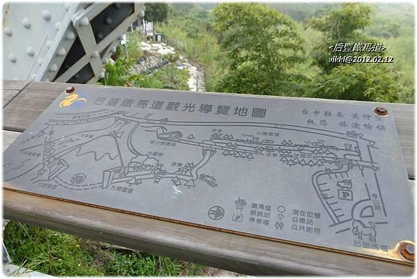 泰安遊P1110764.jpg