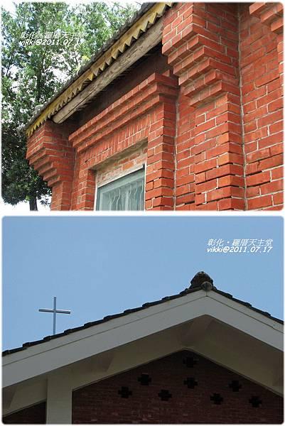 20110717埔心羅厝天主堂31-1