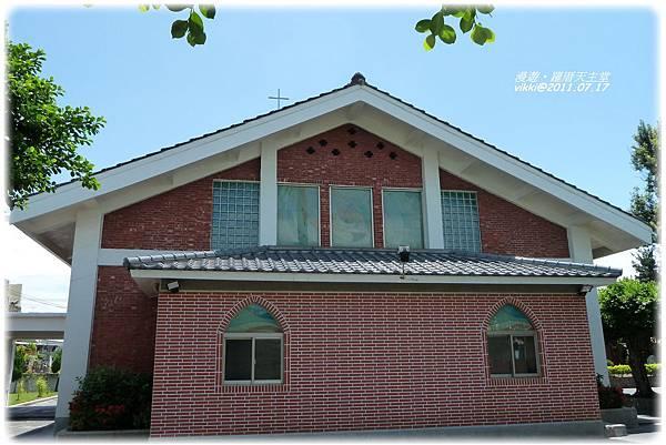 20110717埔心羅厝天主P1040852-1