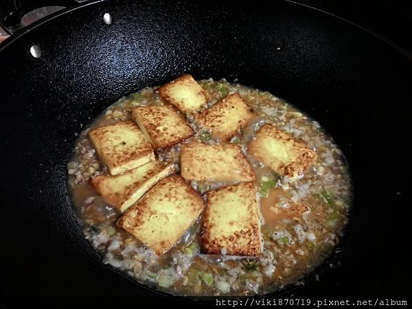魚香豆腐4