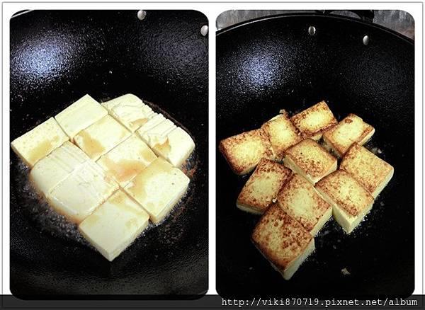 魚香豆腐2