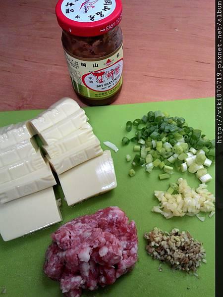 魚香豆腐1