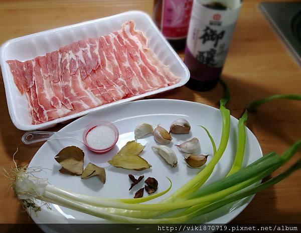 蒜泥醬淋白肉片IMAG0339_副本