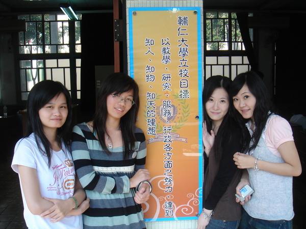 瑞芸&ME&華珍&小滋