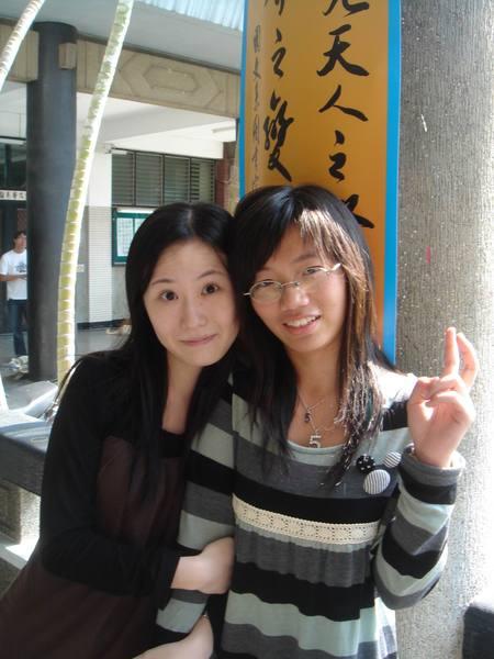 華珍&ME