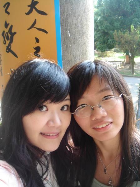小滋&ME