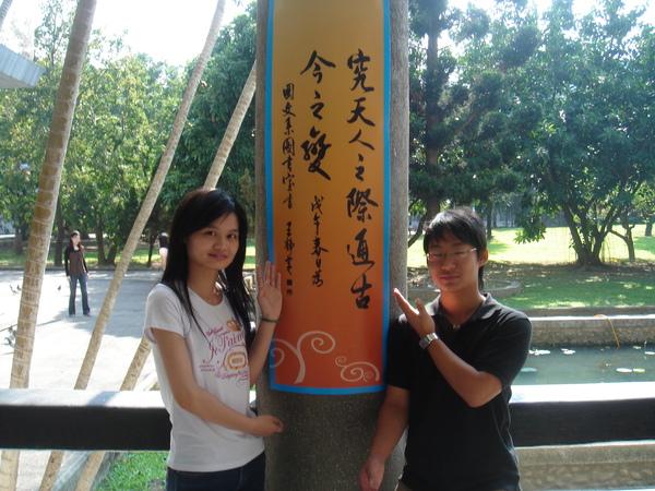 瑞芸&堯堯