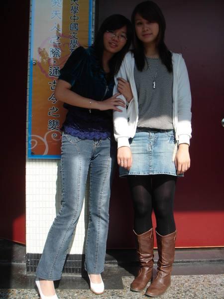 ME&靜華