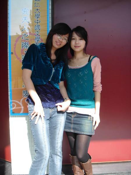 ME&鈺婷
