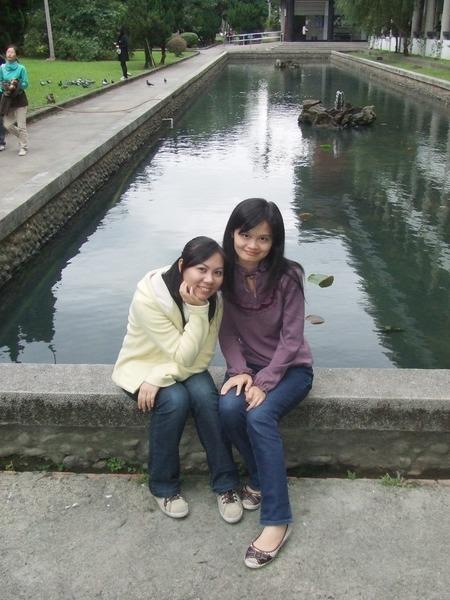梅馨&瑞芸