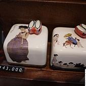 2011韓國自由行 550.JPG