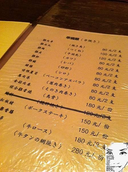 風林火山 036.JPG