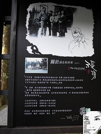 溪頭妖怪村 111.JPG