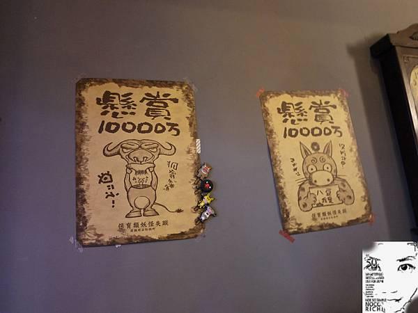 溪頭妖怪村 223.JPG