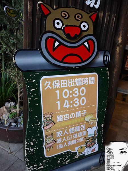 溪頭妖怪村 255.JPG