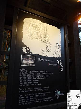 溪頭妖怪村 281.JPG