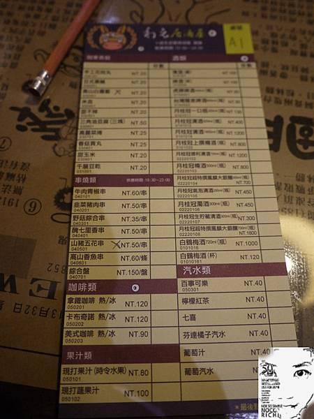 溪頭妖怪村 313.JPG