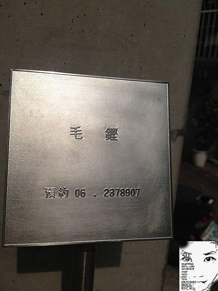 台南一日遊 090