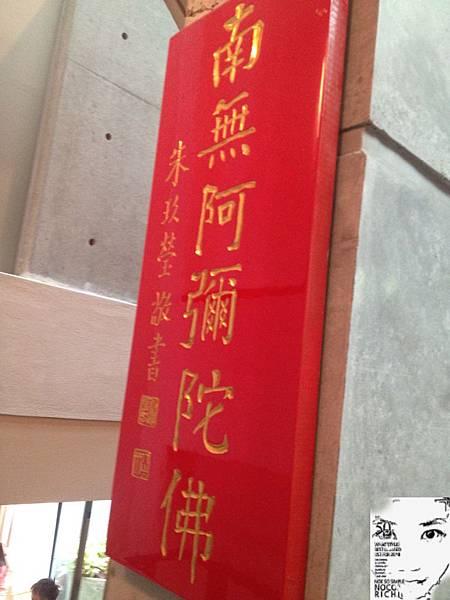 台南一日遊 132