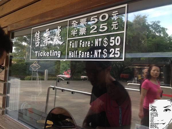 台南一日遊 186