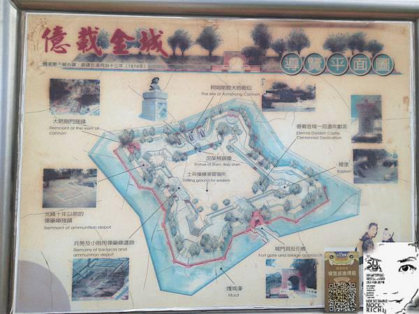 台南一日遊 197