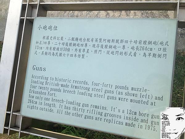 台南一日遊 201