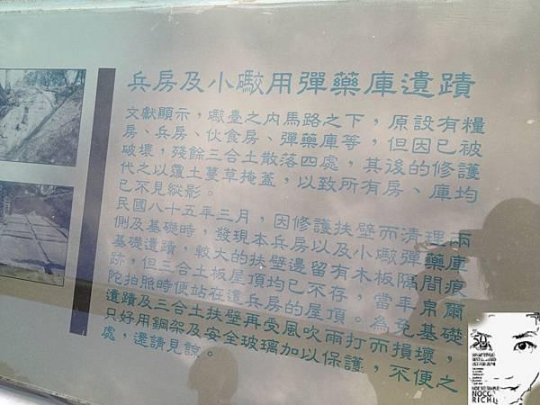 台南一日遊 214