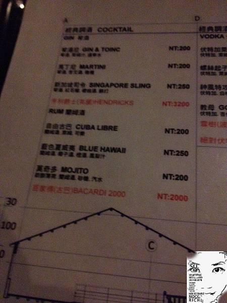 台南水產粥 072