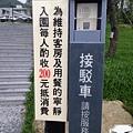 台南水產粥 099