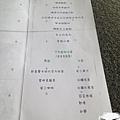 台南水產粥 116