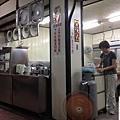 台南水產粥 140