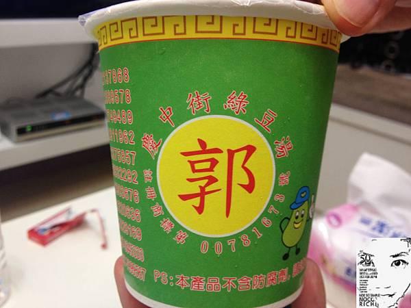 台南水產粥 150