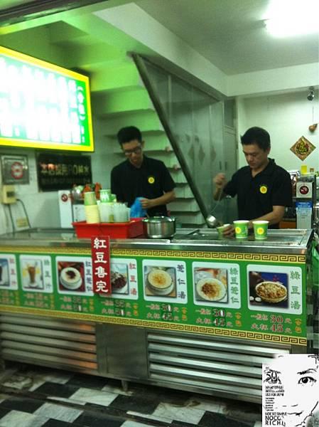 台南水產粥 192